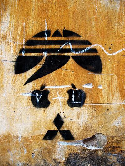 Zeď v Českém Krumlově